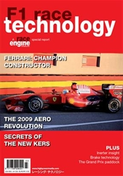Picture of F1 Race Technology - Volume 3