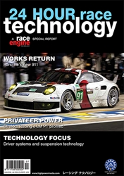 Picture of 24 Hour Race Technology - Volume 7
