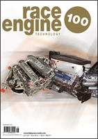 Picture of Race Engine Technology - Issue 100