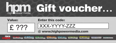 High Power Media Gift Voucher