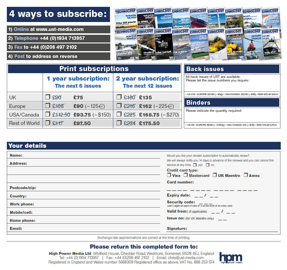 UST subscription form